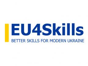 Громадське обговорення Рамкових вимог екологічного та соціального менеджменту у рамках Проєкту EU4Skills: Модернізація інфраструктури системи професійно-технічної освіти в Україні