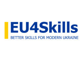 Public consultation of the Environmental and Social Management Framework within the EU4Skills: Modernization of Vocational Education and Training Infrastructure in Ukraine Project